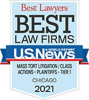 clifford_law_mass_tort_litigation_badge_2021